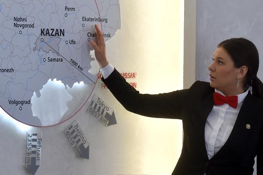 Закупки Агентства инвестиционного развития наглядно продемонстрировали, где, когда и за сколько Татарстан принимал участие в выставках и других подобных мероприятиях