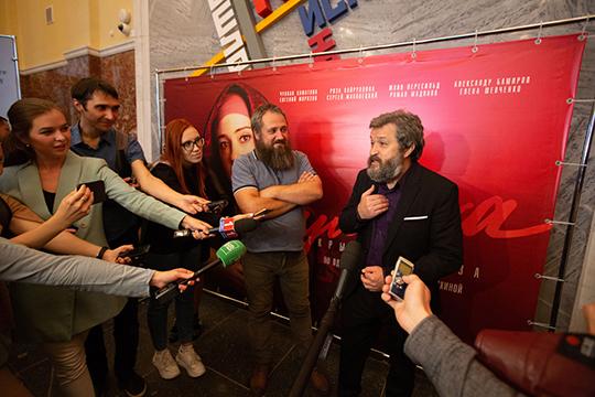 Отрывки из экранизации романа Гузель Яхиной «Зулейха открывает глаза» впервые показали накануне в КДК им. Ленина