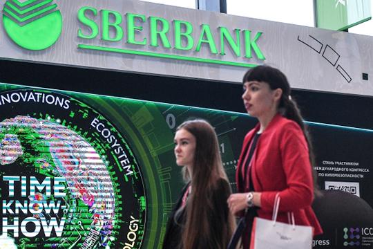 Данные миллионов клиентов Сбербанка оказались начерном рынке