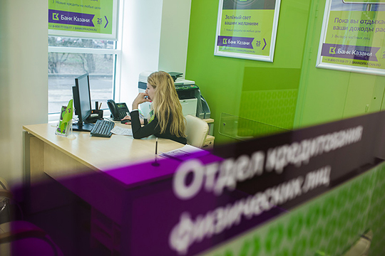 Розничный портфель «Банка Казани» за год просел на 17% до 1,1 млрд рублей, при этом на 170 млн до 810 млн снизились займы сроком более трех лет.