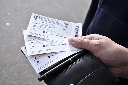 «Некоторые билеты по1000 рублей продавались соскидкой потатарстанской прописке… Болельщиков «Спартака» было не1200, а949. Витоге заработали меньше 4млн»