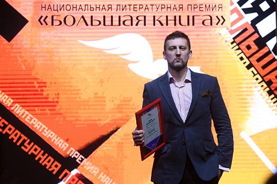На вопросы читателей«БИЗНЕС Online» ответит писатель Лев Данилкин