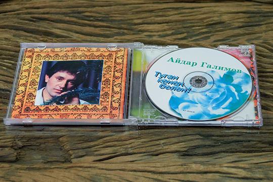 «Изподарка на30-летие певца Айдара Галимова родилась идея создания завода— одного излидеров нароссийском рынке кассет икомпакт-дисков»