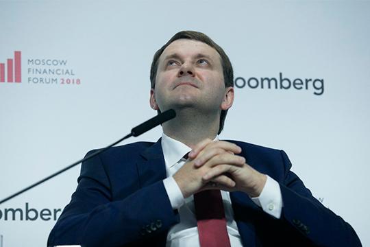 Максим Орешкинзаявил, что «теперь нужно справиться состабильностью регулирования— это главная задача правительства наближайшее время»