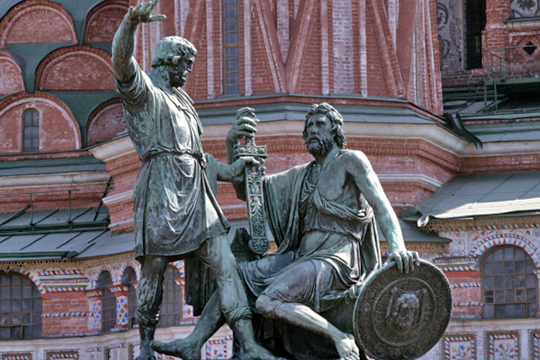 Освобождение Москвы войсками князя Дмитрия Пожарского ивоеводы Кузьмы Минина в1612 году— это важнейший урок спасения России иизбавления ееотвнутренних раздоров иконфликтов