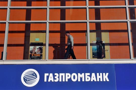 Извсех кредиторов центральную роль играет «Газпромбанк», главным бенефициаром которогоForbesназываетвсе тогоже Юрия Ковальчука