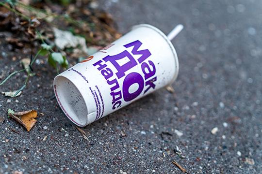 Яеду однажды ивижу, что человек выкинул изокна машины стаканчик из«Макдональдса»— это сейчас кажется ужасным. Смотрю— аунего номера нетатарстанские