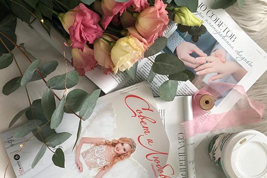 Главный редактор свадебного издания «Совет иЛюбовь»АлександраРомановаполагает, что ошибкой «Стольника» могла стать ориентация наслишком широкую аудиторию