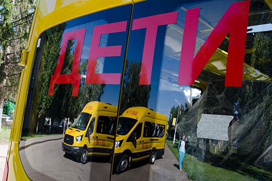 «В постановление правительства №1177 были внесены изменения о том, что на автобусы, которые перевозят детей, маяк желтый надо ставить, чтобы автобус был отчетливо виден другим участникам дорожного движения даже в темное время суток»