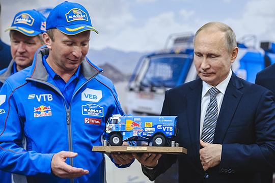 При том, что репутация «КАМАЗа-Мастера» очень важна для компании, три года назад команда во главе с Владимиром Чагиным попросила помощи у Путина в связи с финансовыми трудностями