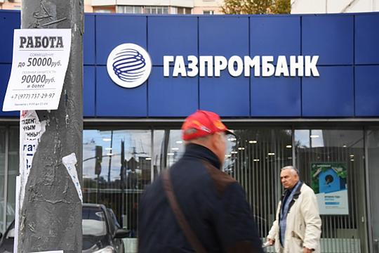 6 предприятий группы «Инвэнт» вошло в банкротные процедуры, а другие завалены миллиардными исками. Основным кредитором группы является «Газпромбанк»