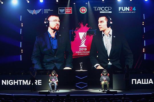 Аудиторию киберспорта в России можно оценить по трансляциям из Казани во время финала Кубка. За первым днём соревнований наблюдало 1,1 млн пользователей Вконтакте, за вторым — 1,2 млн