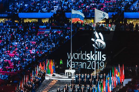 Главным событием года в Татарстане по версии поисковика стал Чемпионат WorldSkills. 45-й чемпионат мира по профессиональному мастерству посетили более 270 тысяч человек