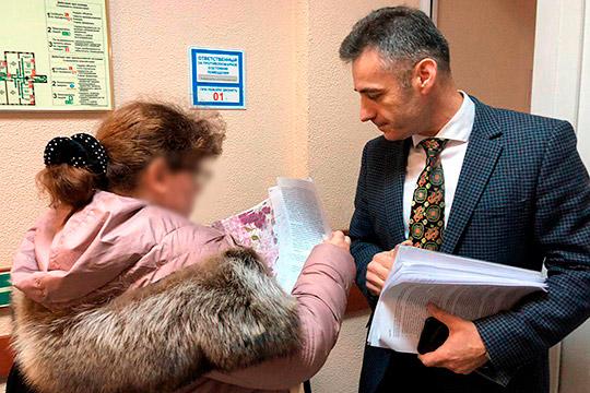 Бильгидеева вынуждена будет изучить оставшиеся 16 томов до1февраля следующего года. Решение, уточнили адвокаты, будет обжаловано вВерховном суде