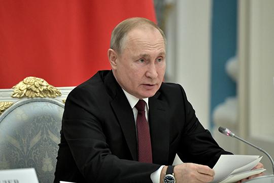 На заседании совета при президенте РФ по нацпроектам Владимир Путин сказал, что большинство населения не понимает, как много хорошего делает для него правительство в рамках реализации этих самых проектов