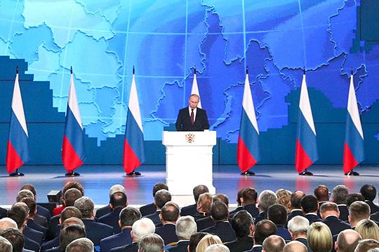 Владимир Путин решил выступить с посланием Федеральному собранию в середине остывающего от новогодних праздников месяца — 15 января