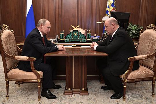 Путин сделал ставку на одного из самых эффективных администраторов в исполнительной власти, да еще и напрямую связанного с цифровой экономикой, развитием которой увлечен в последние годы глава государства