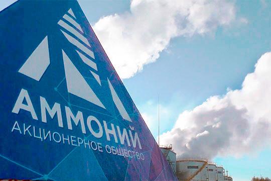 Обладатель серебра нашего рейтинга АО «Аммоний» получил в 2018 году чистого убытка на 20,3 млрд рублей, благодаря грандиозному долгу в 117,3 млрд рублей — в 6,5 раз больше выручки