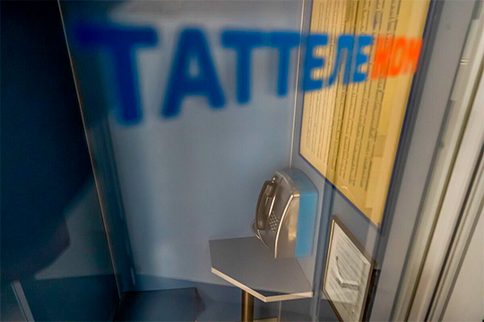 «Дочка» Таттелекома, компания «Твои мобильные технологии» никак не может выйти в прибыль, пусть ее потери и снизились на 70 млн до 641 млн рублей