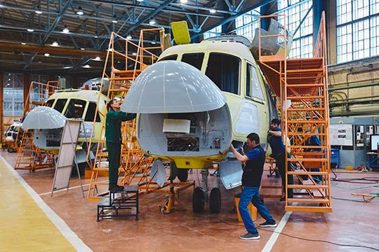 Под пятым номером в наш рейтинг вошел «Казанский вертолетный завод», отчитавшийся о потере 5,3 млрд рублей