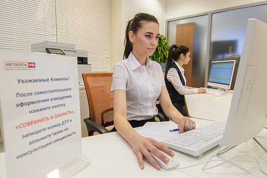 Дождавшись своей очереди, автовладельцы проходят вцентр оформления ДТП, где заполняют необходимые документы— набумаге или спомощью специальной программы накомпьютере