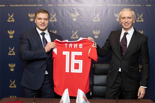 В декабре Шигабутдинов выступил подписантом со стороны ТАИФа договора о сотрудничестве с РФС по развитию футбола в регионах — в том числе в Татарстане