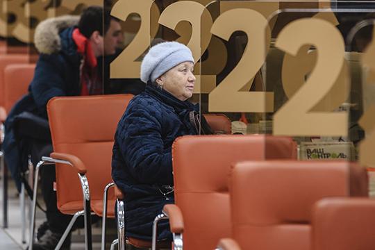 «В прошлом году в МФЦ Татарстана количество оказываемых услуг увеличилось на 24. В 2020 году добавятся еще 26»