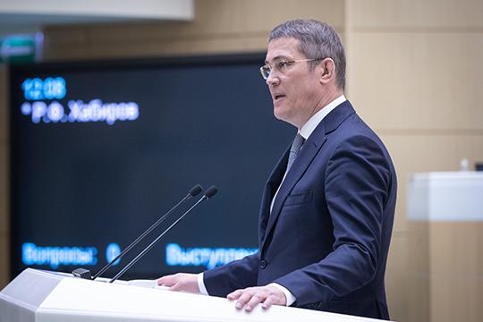 В октябре 2018-го главой Башкортостана стал Радий Хабиров (на фото). Ачерез два месяца в Башкирию приехал и Липский, став врио главы республиканского следственного управления