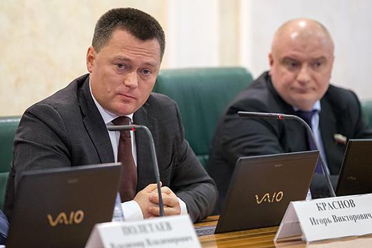 На службе в Московской области будущий глава татарстанского следственного управления познакомился с Игорем Красновым, который недавно стал генеральным прокурором России