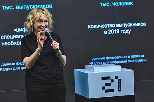 """Юлия Чупина: «7 марта 2018 года мы приехали в Париж и сказали товарищам в """"Школе 42"""", что хотим получить эксклюзив на Россию. Через 6 месяцев мы запустились в Москве, и вот уже открывается вторая школа»"""