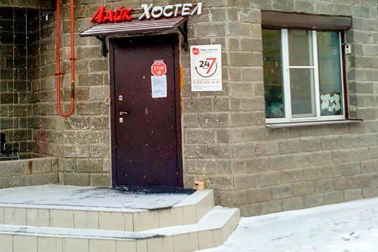 Сегодня стало известно о необычной инициативе казанского хостела «Лайк». Дверь мини-гостиницы украшает надпись, запрещающая вход китайцам