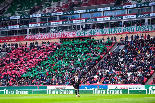 Аренда стадиона на один матч, по нашим данным, составляет 3,5 млн рублей
