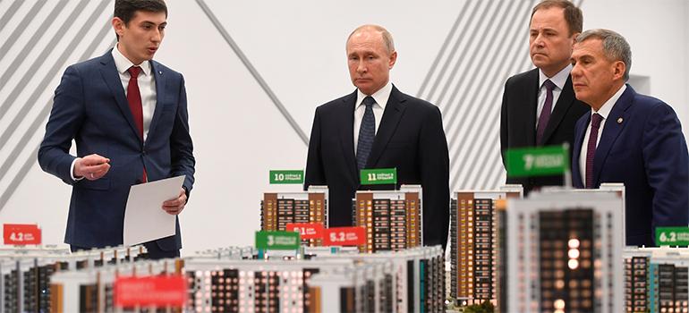 Путин наГоссовете РФвКазани решил судьбу эскроу