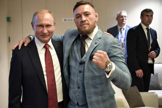 Макрегор – один из самых высокооплачиваемых атлетов в мире, популярен и в России, а во время финала чемпионата мира по футболу в «Лужниках» он даже пообщался сВладимиром Путиным
