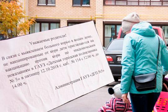 «Родители отказываются вакцинироваться, а ребенок потом «овощем» остается»
