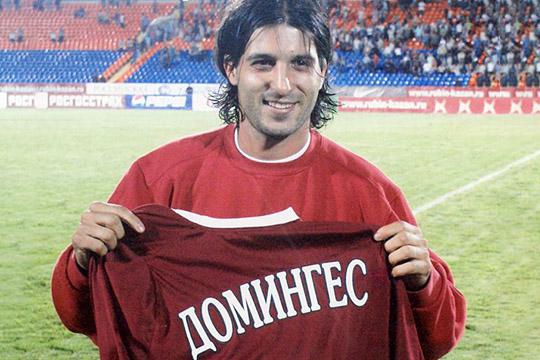 Домингес оказался в Казани в 22 года, впервые в жизни покинув родную Аргентину. Это стало катализатором болезни