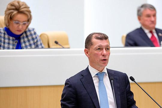 Матвиенко– Топилину: «Ваши ответы мне непонравились. Вынеэксперт!»