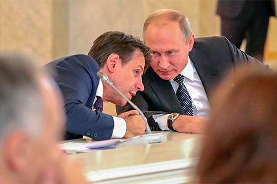 Владимир Путин и Джузеппе Конте на встрече с деловыми кругами Италии