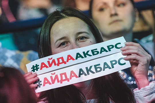 Посещаемость вКХЛ: «АкБарс» иЦСКА идут нарекорды, аУфа несобирает аншлага даже наСКА