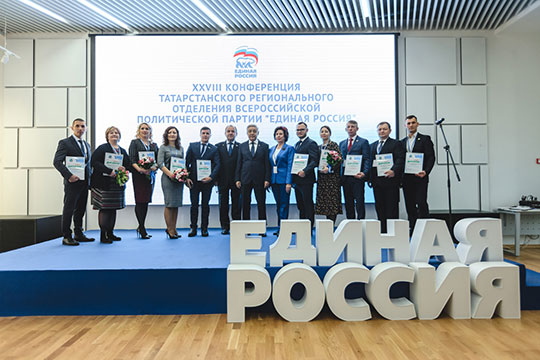 Основная часть заседания конференции была посвящена отчету Мухаметшина оработе татарстанской «Единой России» загод