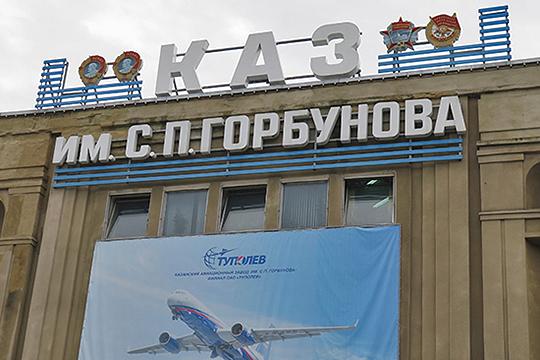 «Выпуск оборудования прекращен 30 лет назад»: как «КамГЭС» с«Туполевым» объяснялся