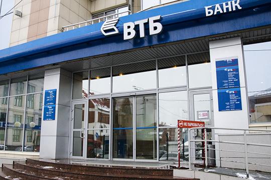 29ноября вопределении Арбитражного суда Московской области всплылашокирующая сумма требований банка ВТБ— 2,7млрд рублей