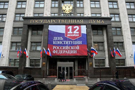 На заседании в честь 25-летия Совета Федерации Зорькин сравнил Конституцию РФ с автомобилем Mercedes последней модели, подчеркнув полноту основного закона страны