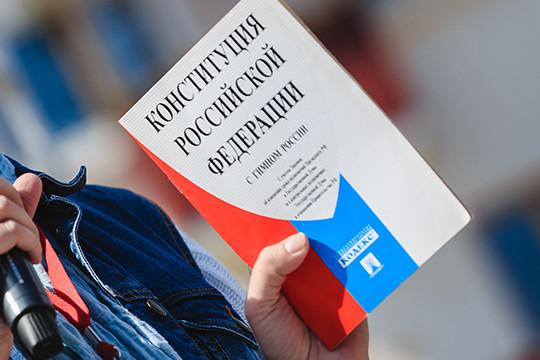 «Внашей Конституции есть все необходимое. Проблема невКонституции, авправоприменении»
