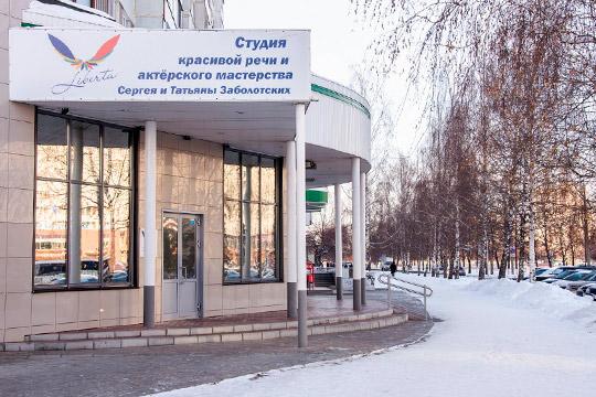 Татьяна иСергей Заболотские: «ВЧелнах большой дефицит детского театра»