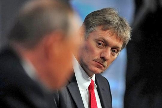 ВTelegram появились сообщения овозможной отставке путинского пресс-секретаряДмитрия Пескова