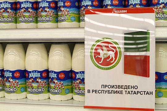 Дети экс-главы «Вамина» идепутата Госсовета РТВагиза Мингазовасобирают вединое ожерелье рассыпанные отцом «бусины» молочных заводов