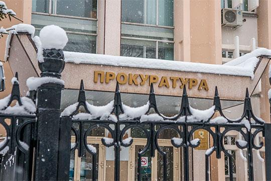По федеральным изданиям и телеканалам сегодня разлетелось сообщение об иске челнинской прокуратуры с требованием закрыть несколько групп социальной сети «Вконтакте»