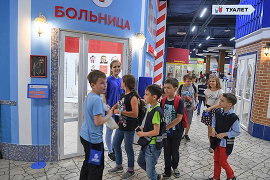 Челнинский «КидСпейс» невынес тощих кошельков горожан