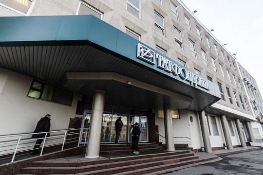 Инициатором банкротства ЗАОРК«Ривьера» выступило АСВ, представляющее интересы Татфондбанка